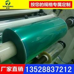 半透明防刮花PET卷材 蓝色防刮花PET胶片 颜色和厚度可定制