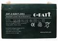 6V7AH鉛酸蓄電池  童車專用 4