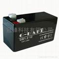 Lead Acid Battery 12V1.3AH