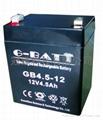 12V4.5AH有源音箱照明电