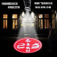 Projection lampChristmas Lights Projector LED Laser Indoor & Outdoor Landscape X