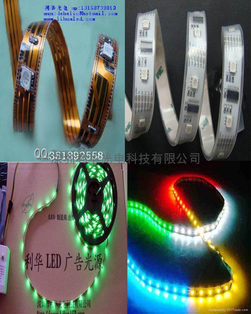 LED 软灯条 1