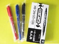 斑马油性笔