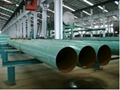 Fusion Bonded Epoxy (FBE) coating pipe/