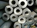 Alloy seamless steel tube pipe/ Tubos sin soldadura de aleación
