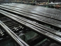 SEAMLESS STEEL TUBES FOR FLUID