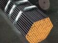 Heat exchange and condenser tube/El intercambio de calor y el tubo de condensado 1
