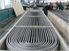 Boiler tube condenser tube pipe