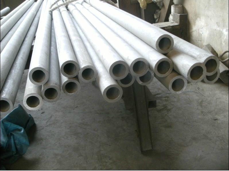 Heat resisting stainless steel tube pipe 1