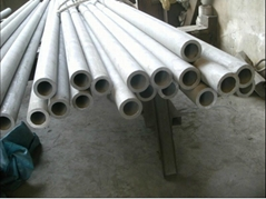 Heat resisting stainless steel tube pipe