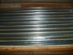 Bright annealed stainless steel tube pipe