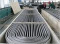 U bend stainless steel tube pipe