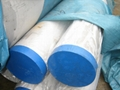 310 310S 310H stainless steel pipe tube