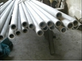 317/317L stainless steel tube steel pipe