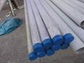 310S/310H stainless steel tube steel pipe 1