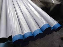 321/321H stainless steel tube steel pipe