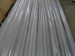 Nickel alloy 20 steel tube steel pipe/ Aleación de níquel tubo de acero 20