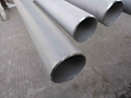 Nickel alloy 276 steel tube steel pipe/