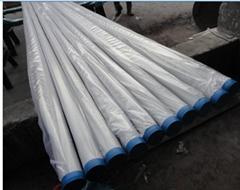 Nickel alloy 686 steel tube steel pipe/ Aleación de tubos de acero de níquel 686