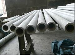 Alloy 904L tubing and pipe/ Aleación de tubo y tubería 904L