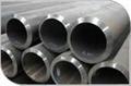 DIN Seamless Precision Steel Tube/ DIN Seamless precisión de tubos de acero