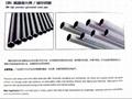 DIN high precision bright tube/Alto tubo brillante precisión DIN