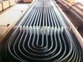 U shape steel tube / Tubo de acero en