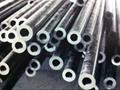 Seamless Carbon Steel tube/ Seamless tubos de acero al carbono