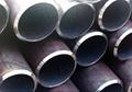 Alloy seamless steel tube pipe / Tubo de acero sin soldadura de aleación
