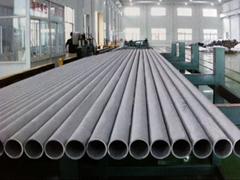 Titanium alloy seamless tube/ Aleación de titanio tubo sin soldadura