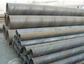 SSAW steel tube/Tubo de acero SSAW/Tubo