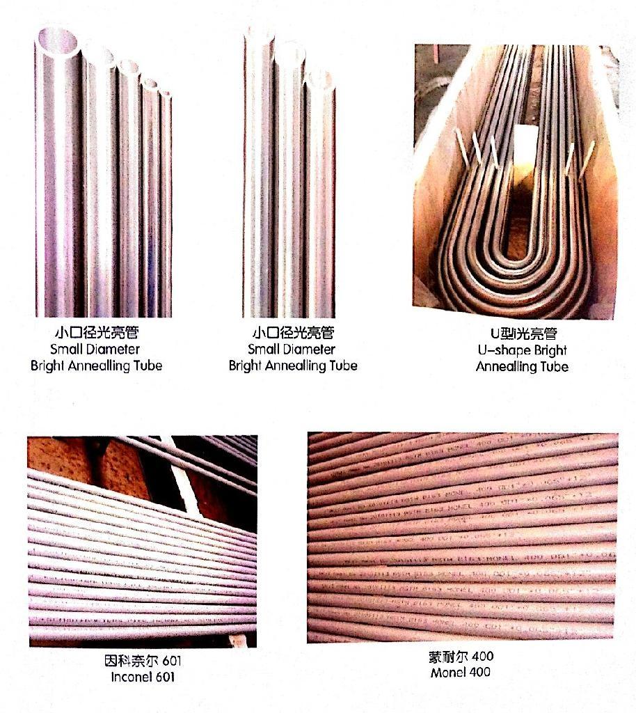 Small diameter bright annealling tube U-shape Inconel 600 601 Monel 400