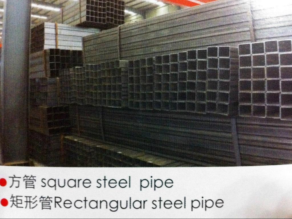 ERW round and square tube/tubo redondo y cuadrado/tubo redondo e quadrado 2