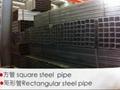 ERW round and square tube/tubo redondo y cuadrado/tubo redondo e quadrado