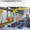 JCOE LSAW steel tube pipe/JCOE LSAW
