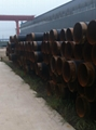 FBE 3PE anti corrosion tube pipe/ 3PE