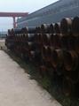 FBE 3PE anti corrosion tube pipe/ 3PE contra la corrosión del tubo