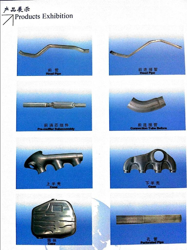Auto parts tubing 4