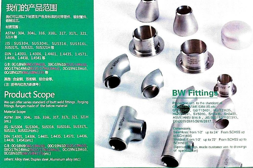 Stainless steel pipe fitting elbow tee reducer cap/ Acero inoxidable del tubo T  2