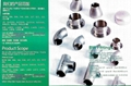 Stainless steel pipe fitting elbow tee reducer cap 2