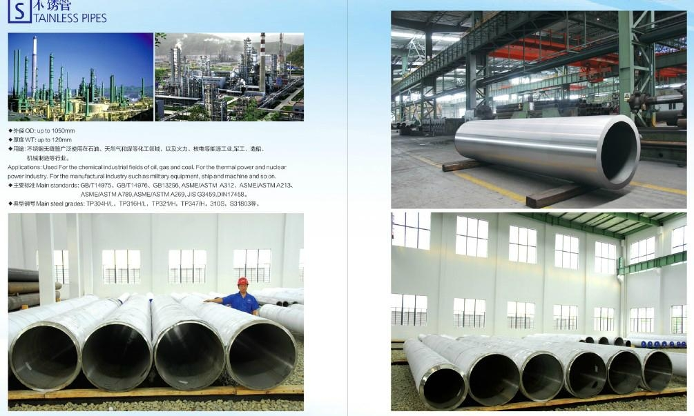 Big stainless steel seamless pipe/ Grandes tubos de acero inoxidable 2