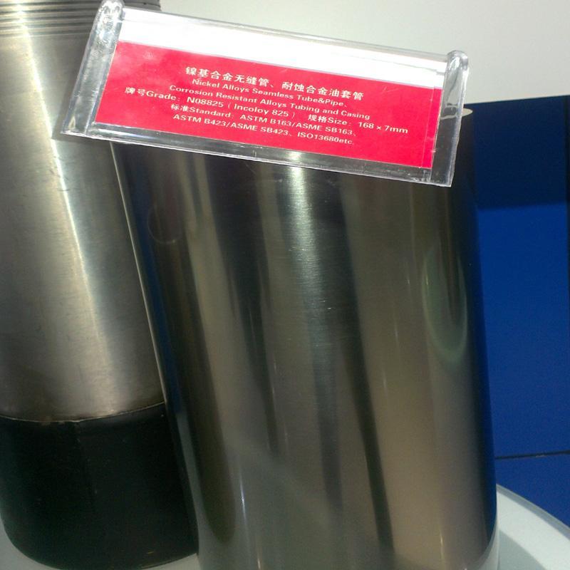 Nickel alloy steel pipe 825 1