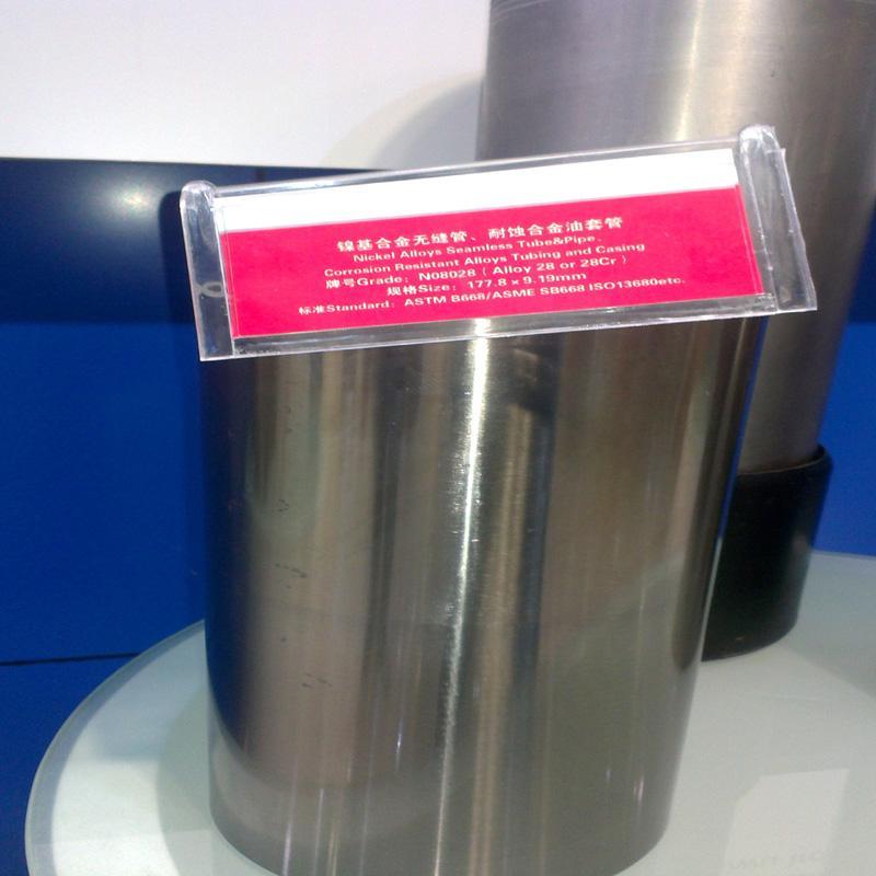 Nickel alloy steel pipe 825 2