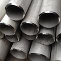 ASTM A213不锈钢无缝管 4