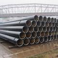 API 5L line pipe GrB/X42/X52/X60/X65/X80/X100/X120