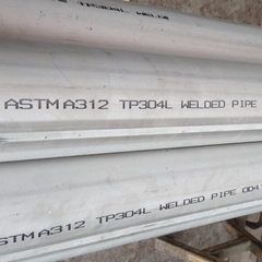 Stainless steel welded p