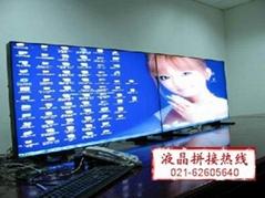 上海液晶拼接屏 工厂直营