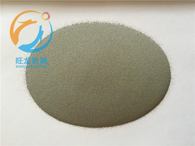 Stainless steel powder 1
