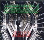 红外线固化炉xytz-003