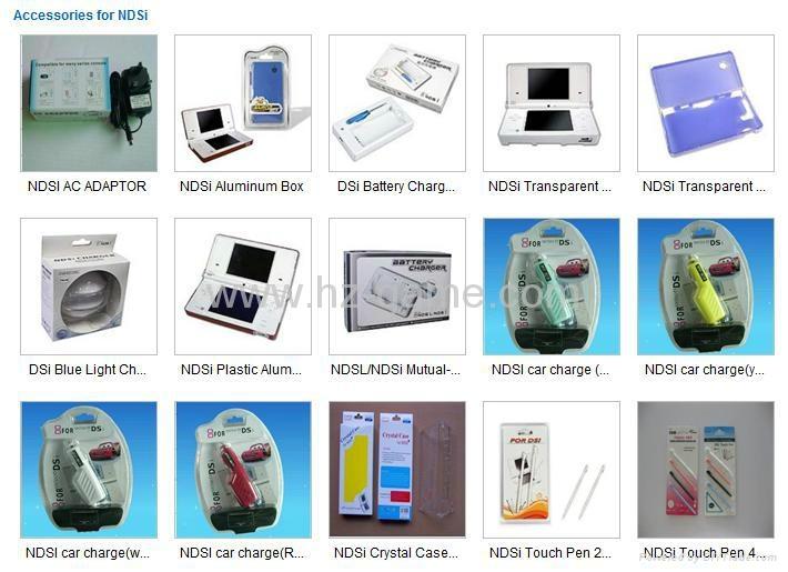 3DSLL/3DSXL充电器 3DS充电器 DSiLL/DSiXL/NDSi主机火牛充电器    4